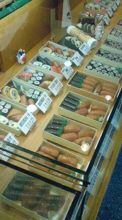 人形町の志乃多寿司さん