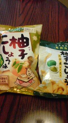 柚子こしょう&ダークラム