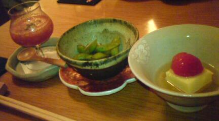 レストラン T(<br />  てぃ)