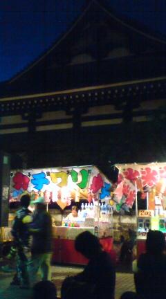 花火大会☆