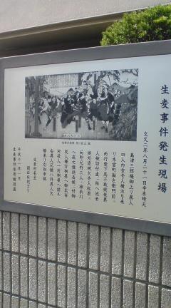「LETTER OF YOKOHAMA<br />  」