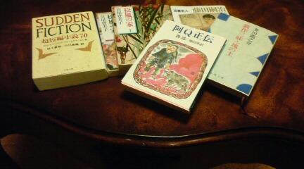 読書の秋☆