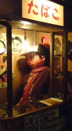 久々にラーメン博物館