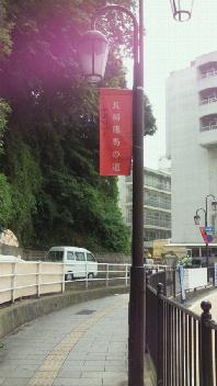長崎に行って来ました