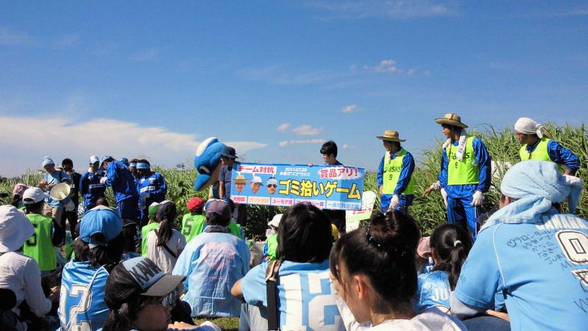 多摩川をきれいにしよう!!