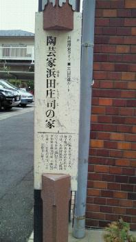 大山街道を歴史散策☆