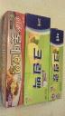 韓国のスーパーマーケット